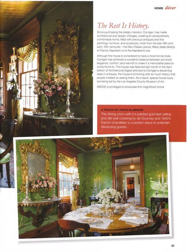 Press Interior Design News Abode Qatar May 2012