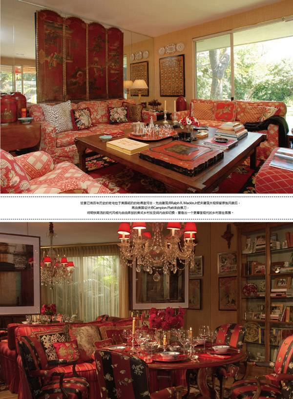 Comfortable Homes press - interior design news - comfortable homes magazine -china