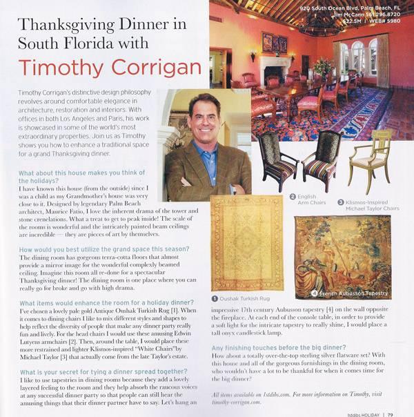 Timothy Corrigan Corcoran